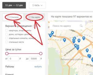 Как снять квартиру в Пензе без посредников поиск на карте