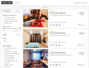 Снять квартиру посуточно в Пензе