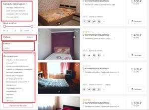 суточно.ру снять квартиру на сутки без посредников