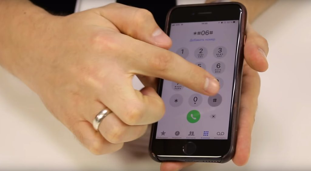 Как узнать IMEI на любом телефоне