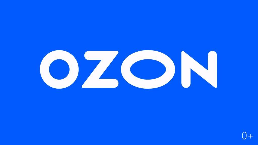 озон кодовые слова